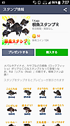 20150518_220724